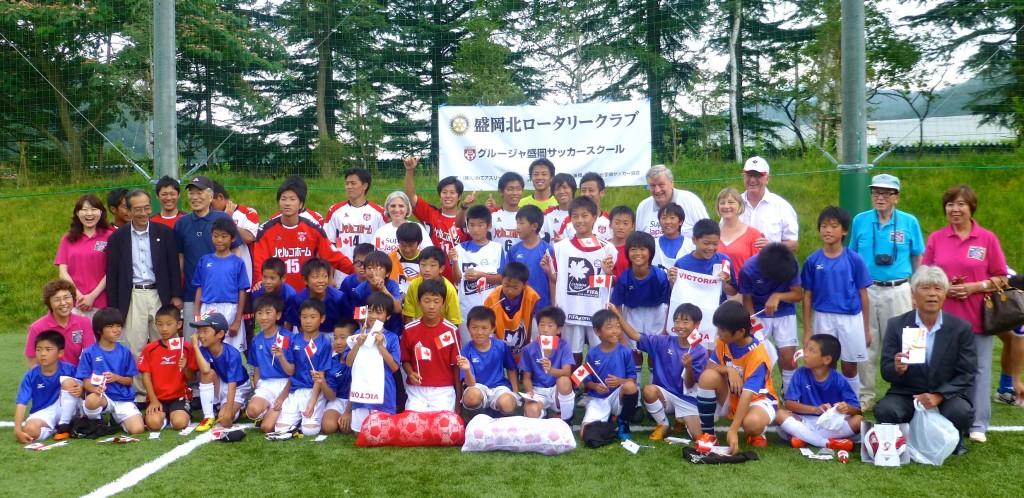 Japan East Coast Soccer Teams