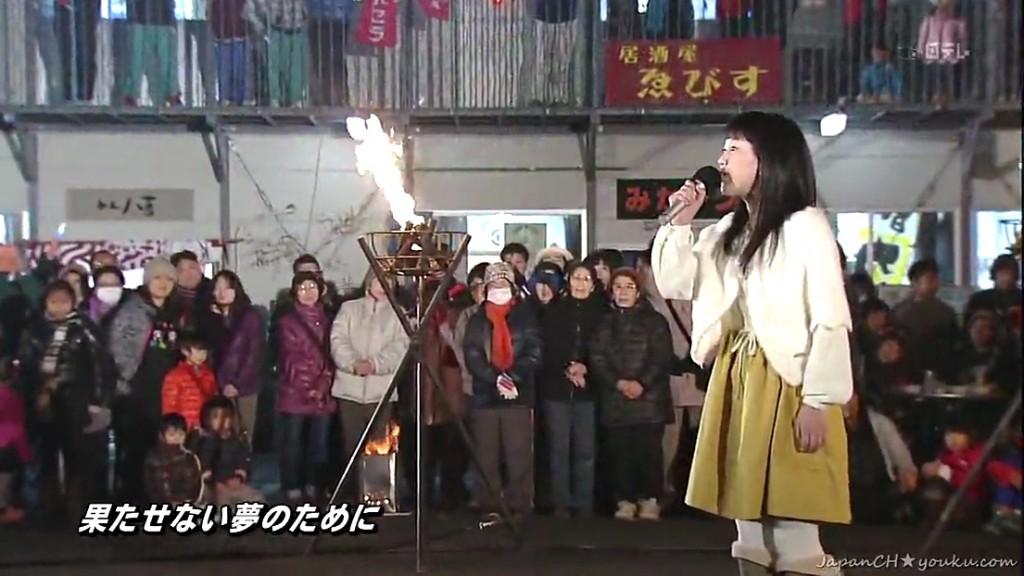 Miss Misaki Usuzawa