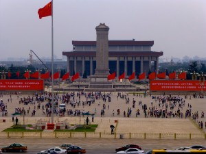 /Mausoleum of Mao Zedong